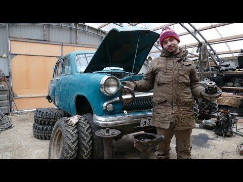 Москвич-410Н 1958г.в. Восстанавливаем полный привод!