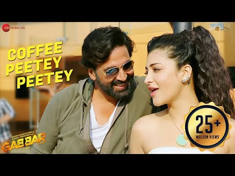 Thumbnail: Coffee Peetey Peetey Full Video - Gabbar Is Back | Akshay Kumar & Shruti Haasan