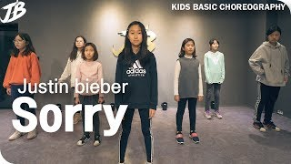 [Kids Dance Basic Choreography] Justin Bieber - Sorry / JB Kids Dance