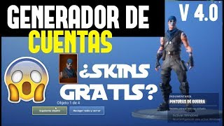 FORTNITE ACCOUNT GENERATOR FREE SKINS ? - V 4.0