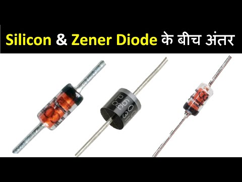 Rectifier Diode And Zener Diode Working Difference
