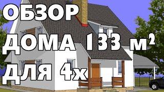 видео Деревянный дом О-133 (оцилиндрованное бревно)