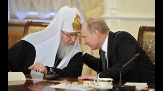 ЧТО ЭТО БЫЛО? Патриарх Кирилл ошибся бокалом?