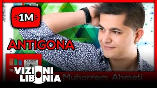 Daim Lala ft Muharrem Ahmeti - Antigona (Official Video 2015)