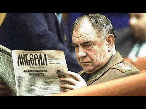Язов перед сме*ртью раскрыл правду о Путине: присядьте...