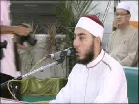 Bacaan Al-Quran oleh Syeikh Hisyam