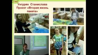 Стародубцева Елена Ивановна  учитель технологии  2015 год