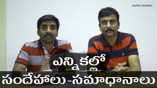 Election Common Doubts and Clarifications by Harinath Reddy and Shekar in Telugu