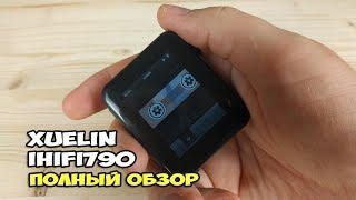 XUELIN IHIFI790 - обзор плеера для фанатов MP3