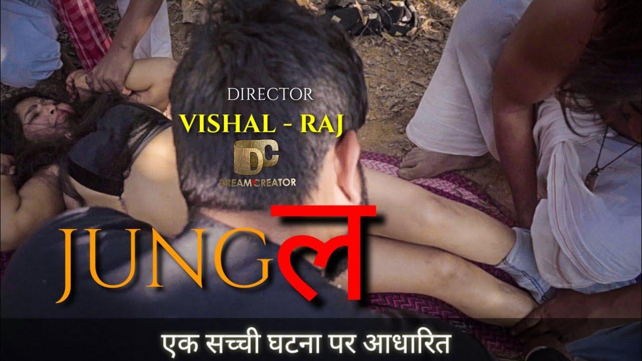 Download #JUNGLE #RAPE A real story #BIHAR | #JHARKHAND | #UP | Dream creator | Vishal Rawat - Raj Ramani |