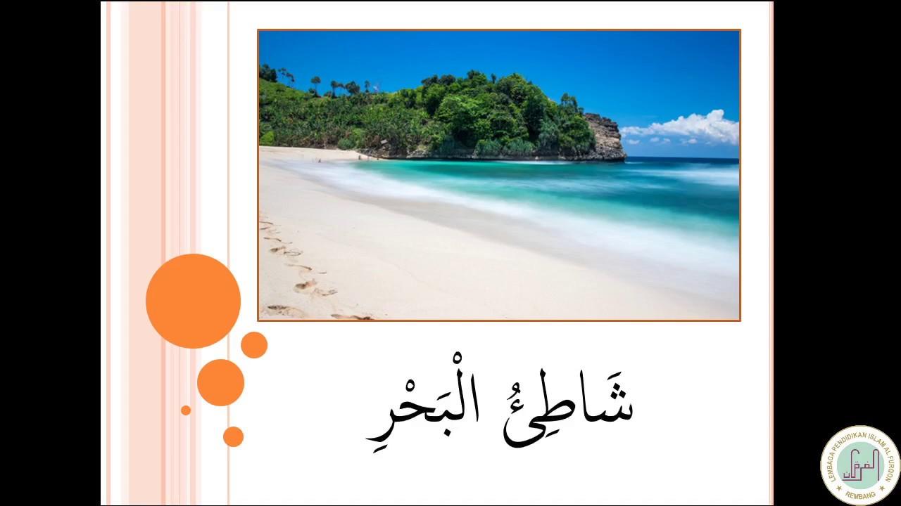 Kelas 3 Bahasa Arab Pelajaran 7 Tentang Pemandangan Alam Youtube