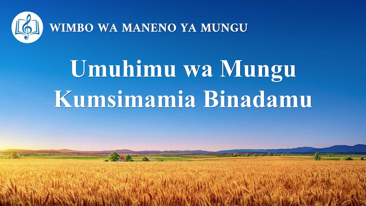Wimbo wa Injili | Umuhimu wa Mungu Kumsimamia Binadamu
