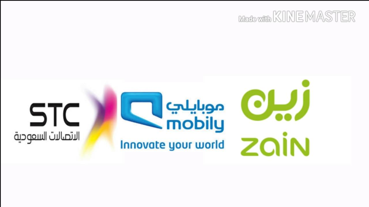 How to Check Phone Numbers STC Mobily and Zain Registered under iqama in  Saudi Arabia New