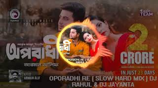 oporadhi-re-slow-hard-mix-dj-rahul-dj-jayanta