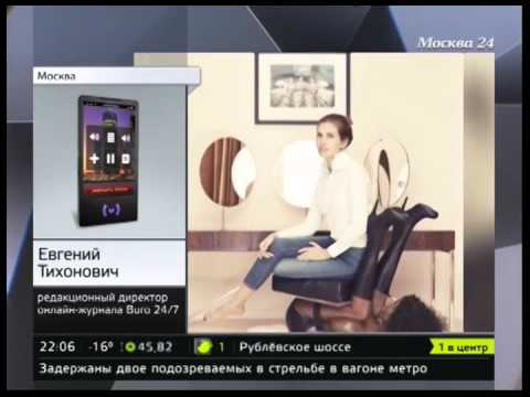 Подругу Абрамовича Дашу Жукову обвиняют в расизме