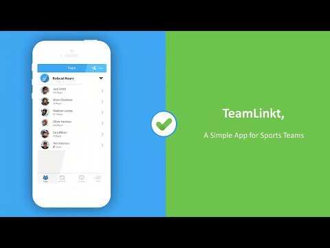 TeamLinkt - Sports Team Management App