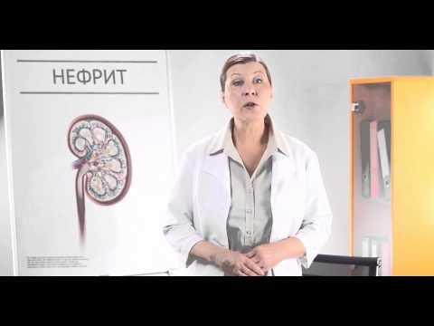 Урохолум — Нефрит