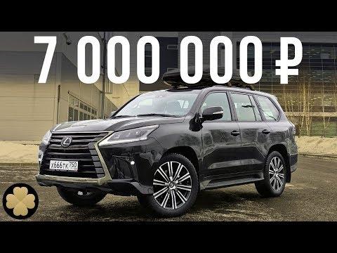 Самый дорогой внедорожный Лексус! Lexus LX серии Black Vision за 7 млн! #ДорогоБогато №29