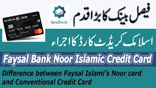 Noor Islamic Credit Card Fasysal Bank Noor Credit Card Kia Hai Features And Benefits Youtube