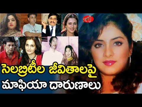 Unbelievable Secrets Revealed About Heroines Position in Movie Industry | Gossip Adda