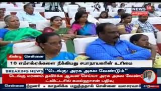 Sep 2017 Dr M Rajini Tr Award News