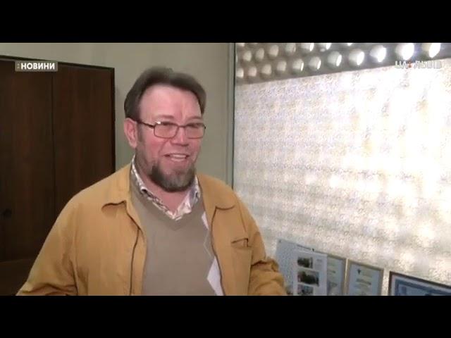 play video 364 Театр перед мікрофоном - Новини UA Львів 28 04 2020