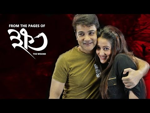 From the Pages of Khawto | Prosenjit Chatterjee | Raima Sen | 2016