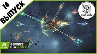 Стрим Starfall Online MMO Открытый мир, космос и онлайн игра Старфол Онлайн