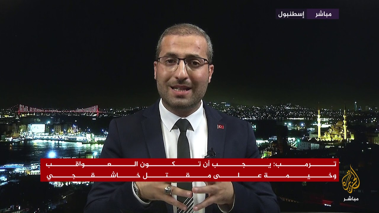 المسائية | توالي الانسحابات من المشاركة في مؤتمر الاستثمار السعودي