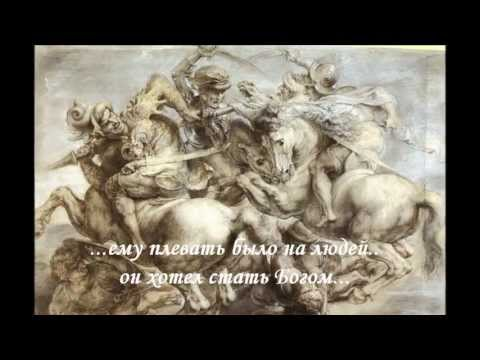 "Мария Степнова ""Хирург"""