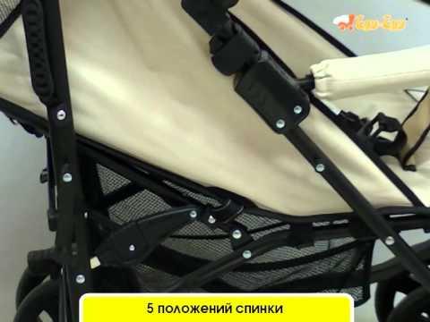 Купить детскую коляску в киеве: цены, отзывы. Широкий выбор моделей: трость, прогулочная, универсальная, классическая. Доставка колясок по всей украине. Высокое качество, прочность, надежность.