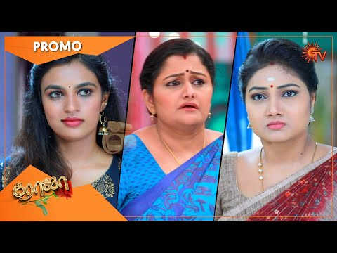 Roja - Promo | 14 Sep 2021 | Sun TV Serial | Tamil Serial