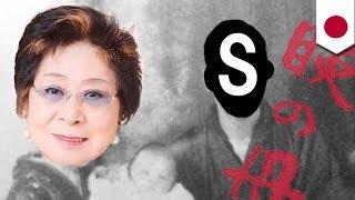 女剣劇で知られている女優の浅香光代(85)が、1月22日発売の雑誌...