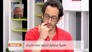 Musical - Ghassan Yammine - 04/07/2015