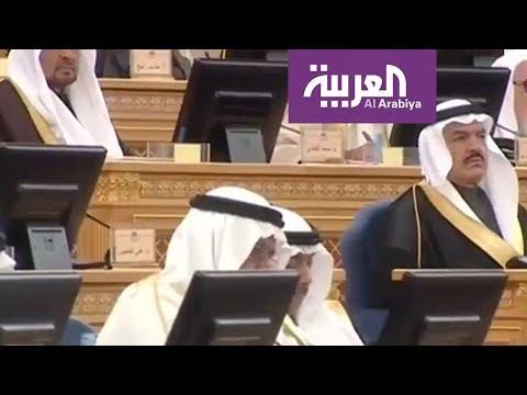 مساعي سعودية لتجريم الكراهية والطائفية