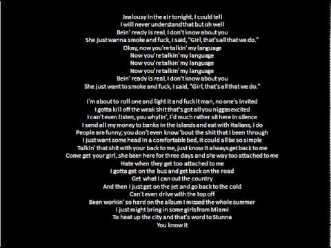Drake- The Language (Explicit) Lyrics