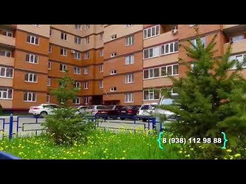 Волгодонск продажа квартир