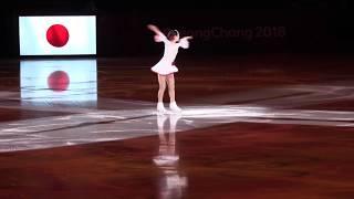 Gambar cover Satoko MIYAHARA 2018 Gala Feb.25,2018