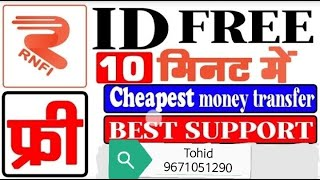 RNFI RETAILER ID FREE FREE MONEY TRANSFER MOBILE RECHARGE