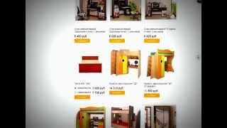 Интернет-магазин мебели(, 2014-03-05T22:45:13.000Z)