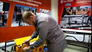 листогиб TAPCO MAX 20(Купить листогиб TAPCO MAX 20. По выгодной цене от прямого поставщика. Доставка из Москвы за 3-5 дней. Основные преи..., 2015-07-02T09:13:19.000Z)