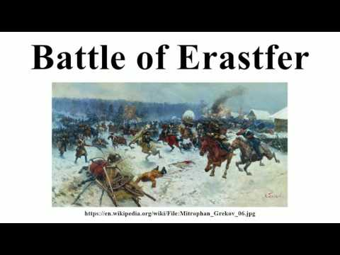 Battle of Erastfer