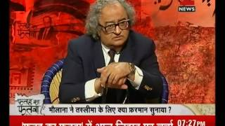 Fateh Ka Fatwa | Is war on the name of Religion justified?