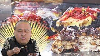 【吃货请闭眼】老北京小吃牛街小吃大集合!白记切糕软糯可口,艾窝窝,路打滚等各路宫廷小吃来袭
