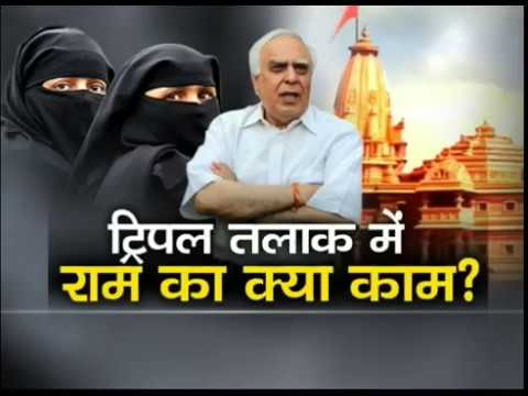 See what argument Kapil Sibbal gave in favour of Triple Talaq