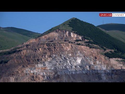 Քաջարան. հանքավայրին կից քաղաքը