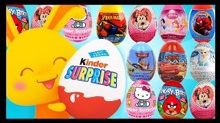 Oeufs surprises - 1h30 de surprises kinder - La compilation - Titounis - Eggs surprises