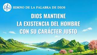 Canción cristiana | Dios mantiene la existencia del hombre con Su carácter justo