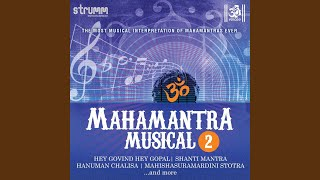 Shanti Mantra - Couplets From The Upanishads