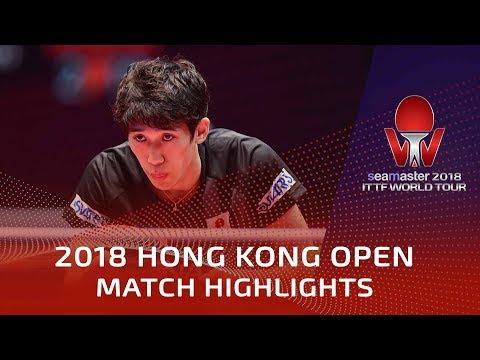 2018 Hong Kong Open Highlights | Zhang Jike vs Maharu Yoshimura (R32)